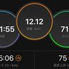 ジョギング12.12km・激重Tペース走(本当に体が重い)