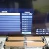 Raspberry Pi 2(Arch Linux)をREGZA(43J10X)のLAN-HDDに設定する