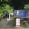 福岡県糸島市『白糸の滝』に行ってきた感想