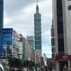台湾、暮らすように旅してきた その8