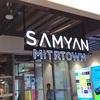 サームヤーンで新しいデパート誕生