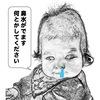 赤ちゃん用鼻水吸引機の注意点とおすすめの種類
