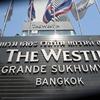 バンコク ウェスティン・グランデ・スクンビット 宿泊レポート