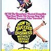 『努力しないで出世する方法(1967)』How to Succeed in Business Without Really Trying