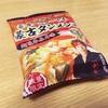 【数量限定】ベビースターラーメン丸と蒙古タンメン中本がコラボ!激辛注意と書かれているがそのお味は!?