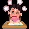 勉強中の問題行動3 飴がないなら鞭打つな!