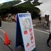 【レポ7】乗鞍天空マラソン2019