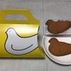 鎌倉・横浜の有名で定番なお土産!職場向けにおすすめのお菓子!【豊島屋の鳩サブレー】