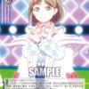 今日のカード 8/26 ラブライブ スーパースター TD編
