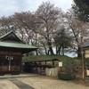 神明神社古墳  さいたま市南区関