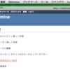 Mac OS XにRedmine環境を構築した