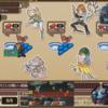【インサガEC】ボスコンバット-サガフロ1- サガフロ1の戦い-超級-&サガフロ1プレゼントチケット(10回)