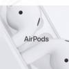AirPodとSiriと料理と子育てとキックボードとPokemonGOの相性が最高のワケ