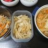 豚キムチ、チャプチェ、大根煮物、味噌汁