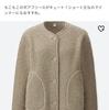 【ユニクロ】大注目のフリースノーカラージャケット♡