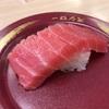 品濃町の「スシロー 東戸塚店」で寿司いろいろ