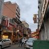 女子旅台北!2019.2 外せない場所「迪化街」で孤独のグルメごっこ〜腎盂腎炎と共に〜⑬