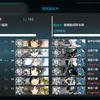 艦これ:二航戦で5-2&天山・彗星