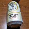 一番搾り製法のノンアルコールビール「キリン零ICHI」を飲んだあとに控えた車の運転…。あと、CMソングが「笑っていいとも!」でしたよね!?