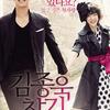 「あなたの初恋探します」~コン・ユから広がる作品|韓国映画