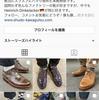 【雑記】instagramフォロワー1,000人ありがとう感謝デー!一応当ブログはインスタからの出張所扱いです!
