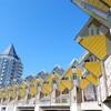 美術館の街・デンハーグ&おもしろ建築の街・ロッテルダムへトリップ