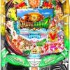 三洋物産「CR アニマルパラダイス」の筐体&情報
