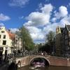 自由と寛容の町アムステルダム①