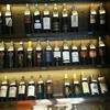 ベルギーおいしい本格ワイン屋さん