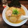 【今週のラーメン780】 中華そば むらさき山 (東京・田町) 味玉ラーメン