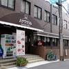 神戸元町の『ハナワグリル』