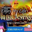 韓国カジノ ブログ|Dream City Tour