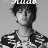 MY FIRST STORY hiro ファッション誌「Rudo」着用衣装紹介 [リサウンドクロージング]