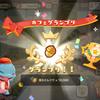 Pokémon Café Mix日記 8月【9日更新】