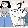 幼稚園参観後編:紳士すぎる幼稚園児