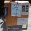 食事処「まるふく」で「やわらかいビーフシチュー(日替り)」 850円 #LocalGuides