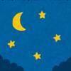 介護の夜勤回数って何回が普通なの?現介護士が疑問に答えます