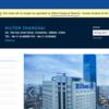 悲報:ヒルトン上海(上海上海希爾頓酒店)が2018年1月に撤退