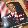 Barack Obama 101 / 子ども向け政治本と2016年大統領選挙のこと