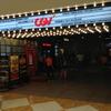 ベトナムの映画館は激安