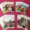 NHK語学番組『旅するユーロ』Second Season スタート