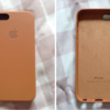 iPhone 5s の 純正レザーケースが早速届いたぞ!!