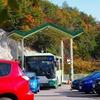 【ツーリング】鳳来寺山へ紅葉ソロツー!秋のおすすめコースをめぐってきました。