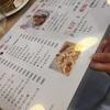 赤ちゃん連れOK!ママも安心の富山市のお洒落カフェ ーma roomー