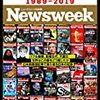 ニューズウィークが見た「平成」1989-2019  MEDIA HOUSE MOOK