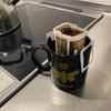 朝にコーヒーを淹れて飲むようになった