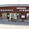 岩国石人形資料館(1)300年以上の石人形文化を伝承(山口県岩国市横山)