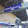 【松山】松山空港
