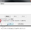Qt5で始めるGUIプログラミング