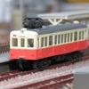 【鉄コレ】 高松琴平電気鉄道 60型62